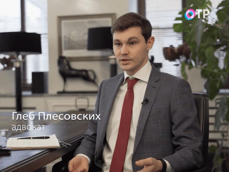 Комментарии для программы «Имею право» на канале ОТР
