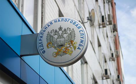 Условный срок за неуплату налогов более 100 миллионов рублей (ст. 199 УК РФ)