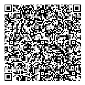 Оплата услуг с помощью QR-кода